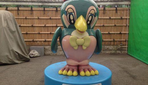 東京にある競艇場ボートレース多摩川レポート