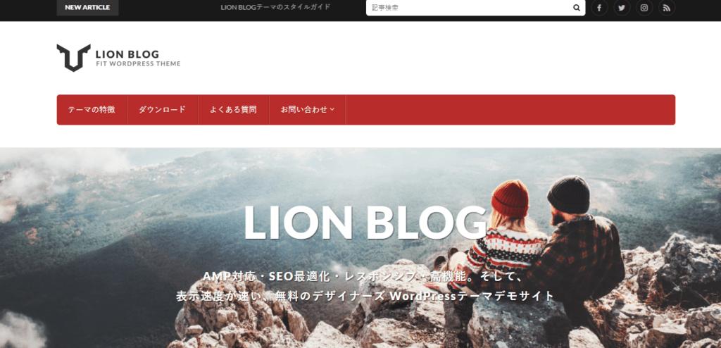 lionblog