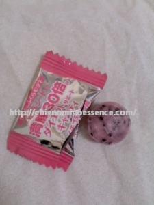 バジルシードの飴の個包装