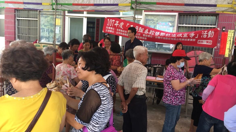 建順積極參與五北社區107年度五月飄香粽暨節能減碳宣導活動