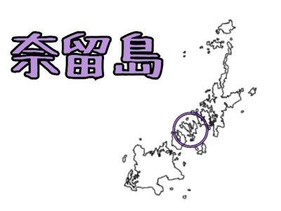 奈留島地図