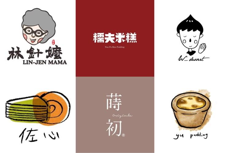 [IG] 台灣的Instagram破萬追蹤的非連鎖餐飲業店家列表