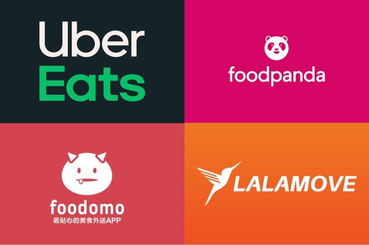 2021年台灣各大外送平台Uber Eats、foodpanda、Lalamove和foodmo的加入費用和抽成(9月更新)