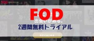 FOD15