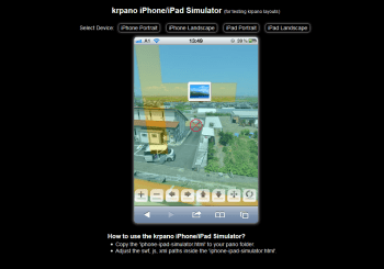 iPhone-ipad-simulatorを使う