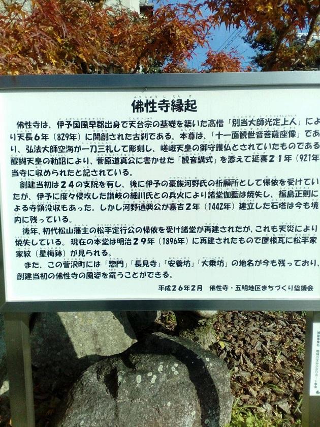 bushouji001