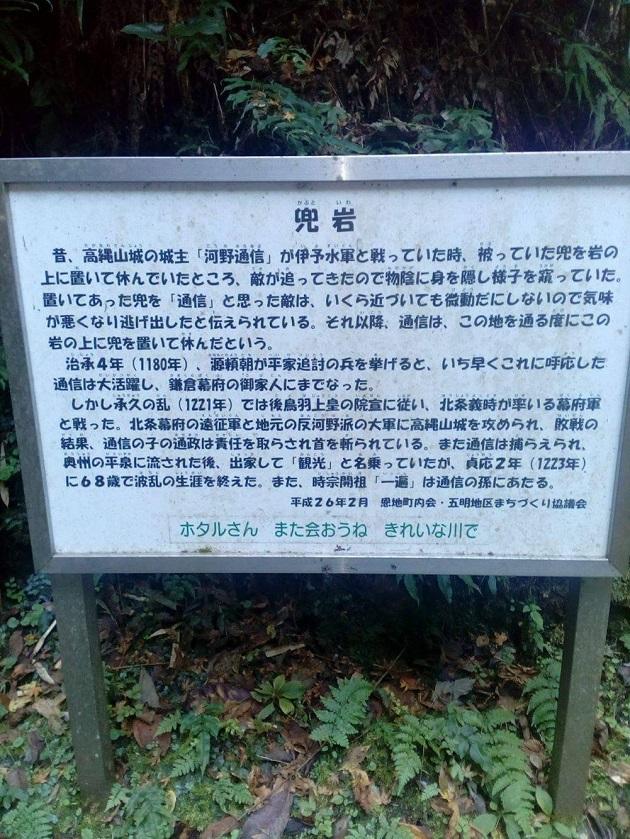 kabutoiwa002