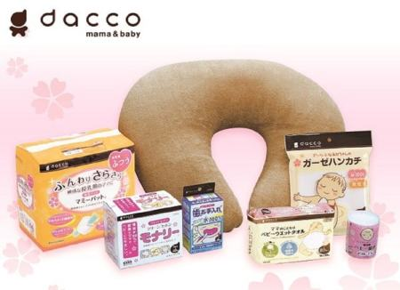 dacco 育児サポートセット