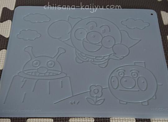 「アンパンマン 天才脳らくがき教室」のお絵かきシート