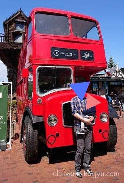 白い恋人パーク内にあるバス
