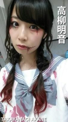 wp_1440x2560_takayanagi_akane_004