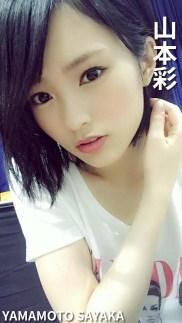 wp_1440x2560_yamamoto_sayaka_002