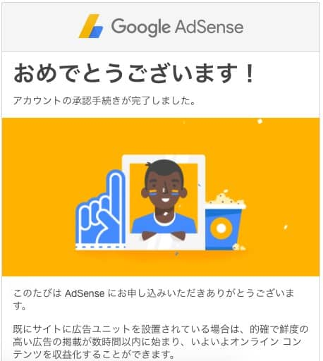 googleadsense mail