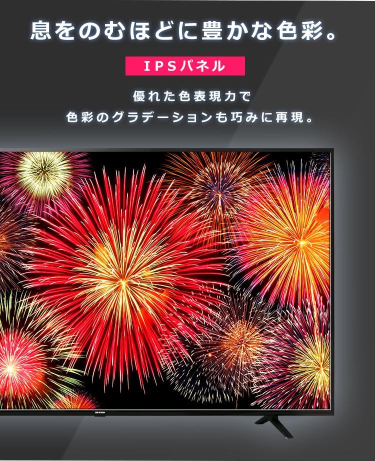 アイリスオーヤマのテレビFionaの評判は?テレビで電気代を簡単に節約する方法