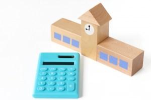 子どもの学費が心配...将来のことを考える。保険を使った解決方法をご紹介
