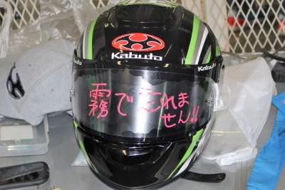 全日本ロードレース選手権rd.5 予選日