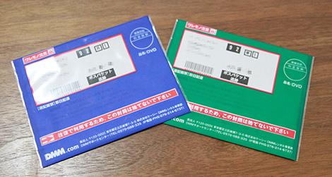 乳首系DVDを借りるならDMM DVDレンタルがオススメ!DVDレンタルサービス利用方法