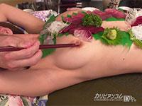 女体盛りで乳首を摘まれたりワサビと勘違いされて刺し身を擦られる鈴羽みうちゃん