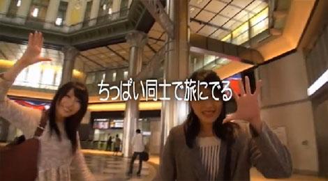 桜井あゆ×有村千佳の温泉旅行