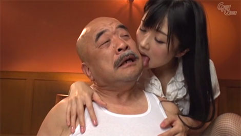 お爺ちゃんと美女