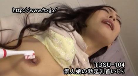 電動ハブラシで乳首責めされ身悶える女性