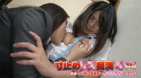 突然の乳首責めに為す術もないJK