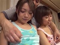 おっぱいが張って痛いと悩む姪っ子二人の乳首をコリコリマッサージしてあげる優しく変態なオジサン