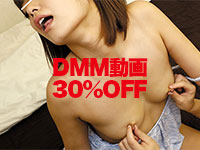 マヂカ!出たばかりの「エビ反り乳首イキ」も割引対象!今週のDMM動画30%OFFセールオススメ作品3選!
