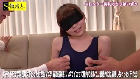 スク水の乳首の部分をくり抜いて乳首責め