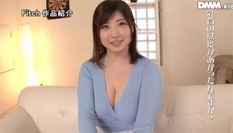 中村静香ちゃん似の中村知恵ちゃん