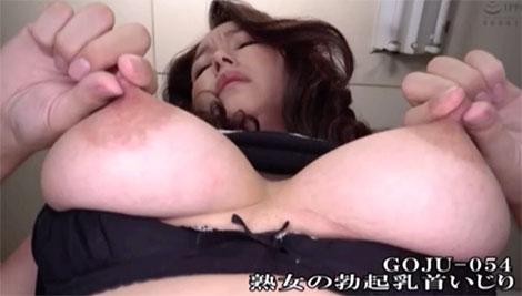 両方の乳首を摘まれる熟女