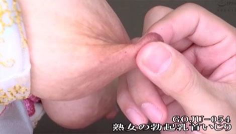 熟れ乳首を摘み伸ばされる