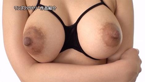 枢木みかんさんのプックリ乳輪と乳首