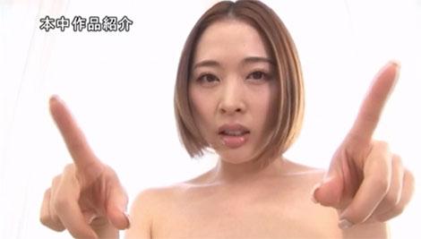すんごい乳首責め痴女お姉さん、本田岬