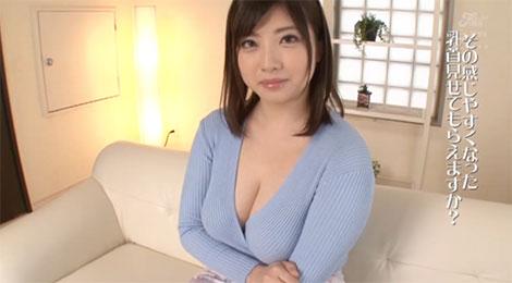 激カワな中村知恵さん