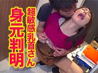 乳首が脱皮したり変形して2段になる超敏感乳首のドM看護師さんは前園ゆり・高梨りのという名前のAV女優さんだった!