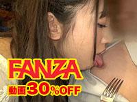乳首作品の名作が多すぎる超優良AVメーカードリームチケットの動画がFANZAで新旧含めてほぼ前作30%OFFセール開始!