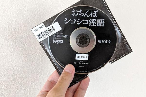「おちんぽシコシコ淫語 川村まや」のDVD