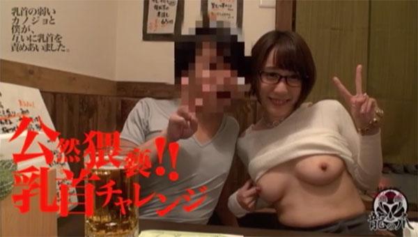 梨々花&素人M男クンの乳首チャレンジ