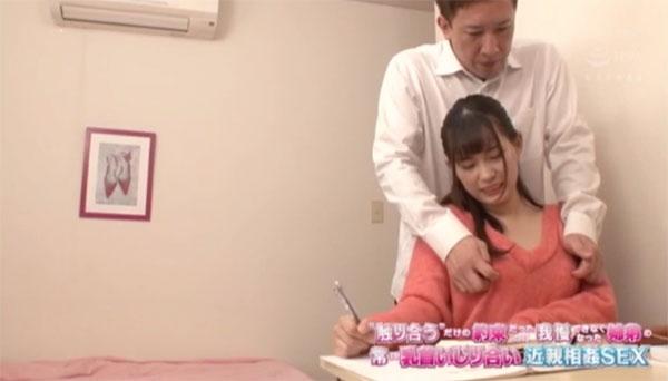 勉強中の姉の乳首を弄る弟