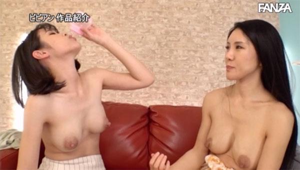 西野美幸の母乳を飲む長峰河南