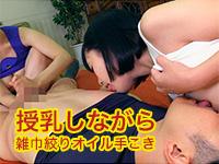 相互乳首舐めしながら絞り手コキ