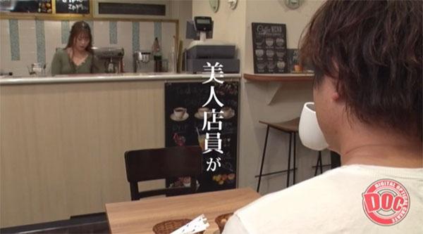 美人店員さんがいるカフェ