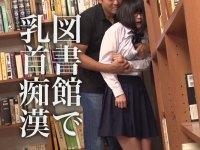 真面目なメガネっ娘が図書館で乳首イジられ乳首堕ち!警備員に見つかってもザーメンチクニーが止まらない事後シーンまでたっぷり楽しめる「密室で乳首をいじられ失禁イキ発情SEX」がオススメ!