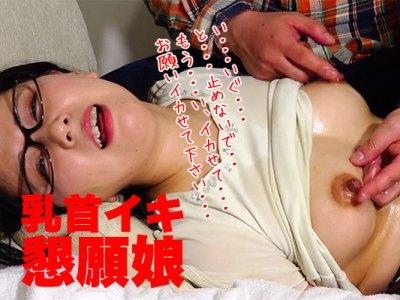 【乳首イキ寸止め】「お願い…もう乳首でイカせて下さい…」おかしくなるほど何度も乳首イキを寸止めして完全に狂わせてから拘束外して性欲爆発乳首オナニーさせられる女の子3名の動画!