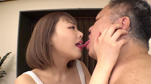 山田さんとベロチュー