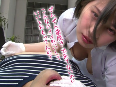 マゾ乳首の患者さんを治療中にゴム手袋で乳首責めする痴女歯科衛生士、優梨まいな!口や乳首を責められまくり乳首でイキそうになる無茶苦茶最高の主観痴女乳首責め動画!