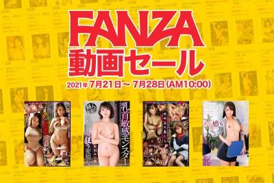 【超必見激アツセール】FANZAで人気のジュエルやOFFICE K'Sの乳首動画が大量に30%OFFセール開始!