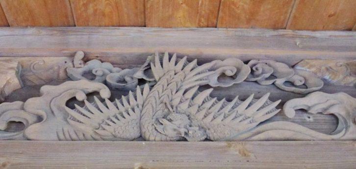 福岡県みやま市瀬高町大江 若宮神社本殿の彫刻 応龍 雲