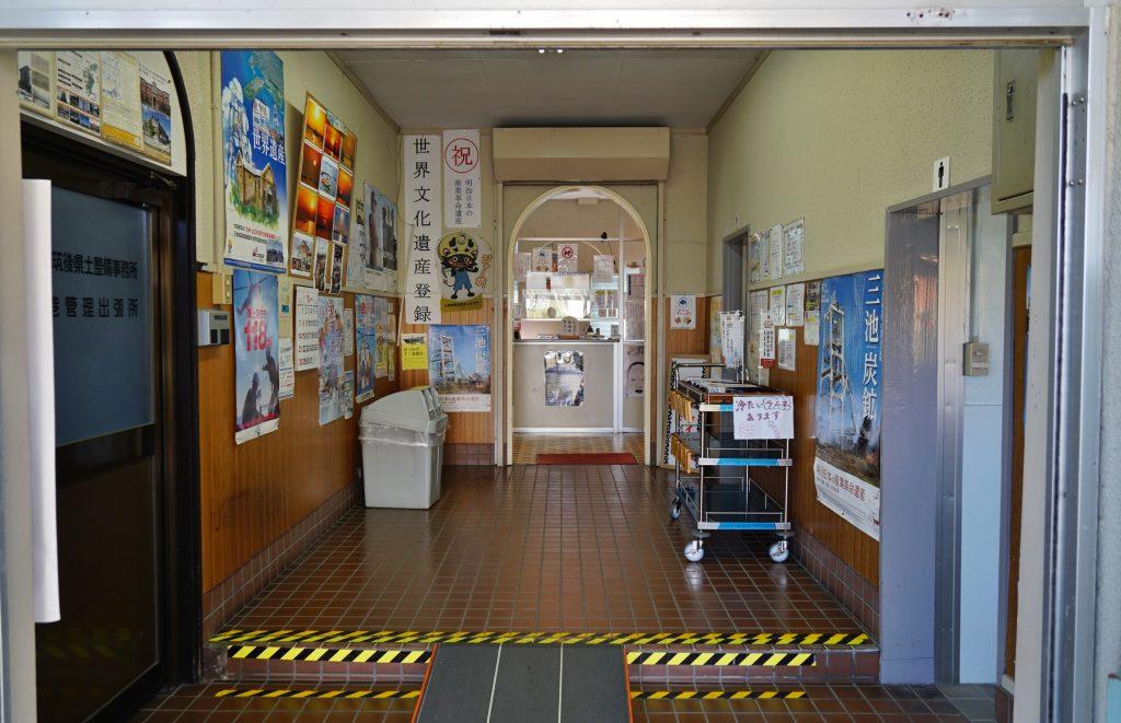 福岡県大牟田市新港町 高速船三池島原ラインのりば 遊覧船発着場